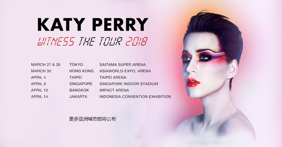 亚洲巡演第一波场次