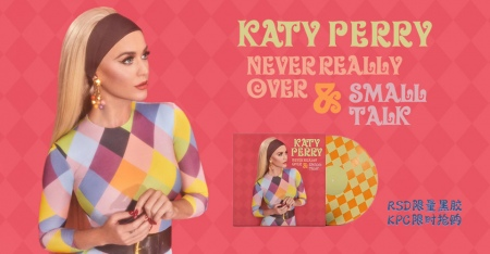【预订】Never Really Over & Small Talk 限量黑胶