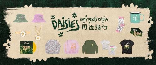 """【歌迷会订购】""""Daisies"""" 周边代购"""
