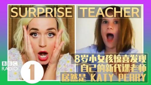 8岁小女孩惊喜发现自己的新代课老师居然是 水果姐 Katy Perry