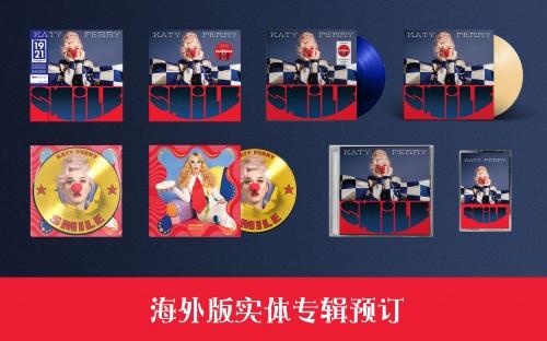 """【歌迷会订购】""""Smile"""" 海外版黑胶/CD实体专辑"""