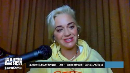 """水果姐讲述她如何创作音乐,以及""""Teenage Dream""""里未被采用的歌词"""
