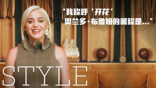 Katy Perry 谈论奥兰多·布鲁姆,怀孕和派对把戏   The Sunday Times Style