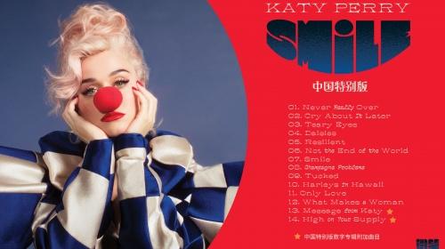 凯蒂佩芮 (Katy Perry) 全新大碟 「微笑(Smile)」中国特别版数字专辑现已开启预售!