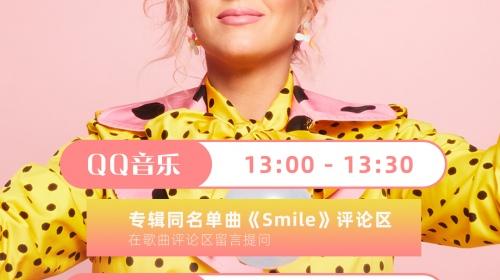 水果姐 Katy Perry 明日将空降国内音乐平台