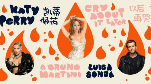 """Katy Perry携手 Luísa Sonza, Bruno Martini 全新混音单曲 """"Cry About It Later""""  现已发布"""