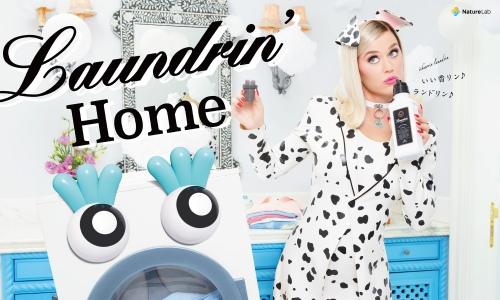 国际流行歌手凯蒂佩芮再次成为Laundrin的新缪斯女神!