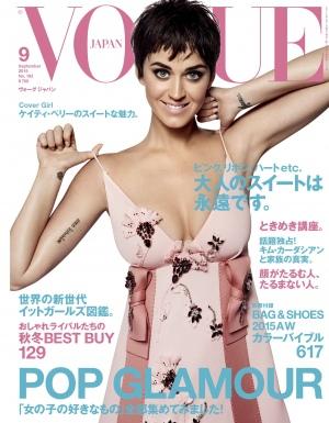 VOGUE 日本版 2015年9月号