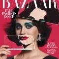 Harper's Bazaar - 2015年9月